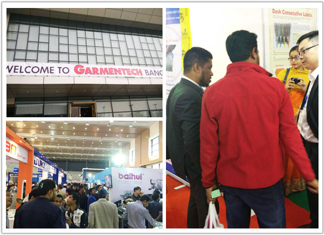 TOPSORB  GARMENTECH Trade Shows in Dhaka, 2017